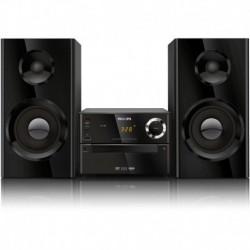 DVD микросистема за домашно кино Philips MCD2160, Digital Sound Control, Dolby Digital, 70W (RMS)